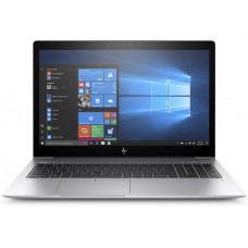 HP EliteBook 850 G5 -3RS25PA- Intel i7-8650U / 8GB / 512GB / 15.6
