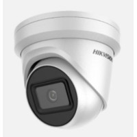 Hikvision DS-2CD2365G1-I 6MP 2.8mm Outdoor Turret CCTV Camera, H.265+, 30m IR, 3 Year Warranty
