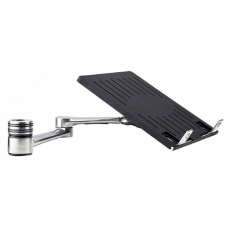 Atdec Accessory Notebook Arm Polished