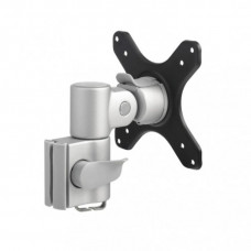 Atdec 130mm Monitor Arm Silver