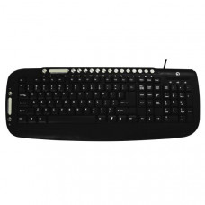 Shintaro USB Multimedia Keyboard with multimedia keys