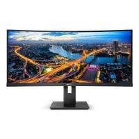 NQRPhilips 34 inch 346B1C Curved Ultra-Wide LCD Monitor with USB-C, 3440x1440, VA, DP/HDMI/USB-C 3.2/USB-Hub/RJ45/Speakers- Product is ok- carton damage
